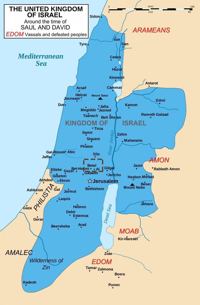 Bethel Israel: Abraham's Journeys: Beth-El And Ai