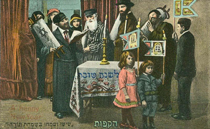 Rosh Hashanah Greeting Card (Circa 1910 Germany). credit: pathoftorah.com
