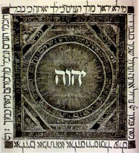 Tetragrammaton - Genesis Chapter 1