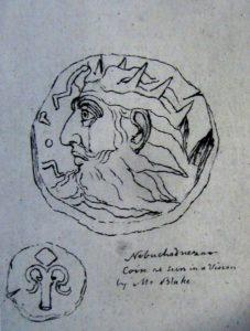 Nebuchadnezzar_Coin