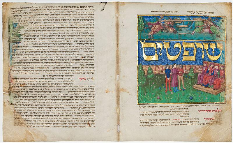 Rambam >> Judaism 101: What is the Mishneh Torah – Derech HaTorah